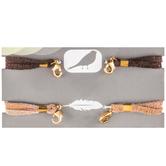 Suede Lace Connector Bracelets