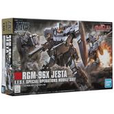 RGM-96X Jesta Model Kit