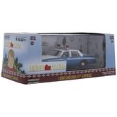 Hollywood Die-Cast Sports Car