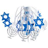 Hanukkah Cascade Centerpiece