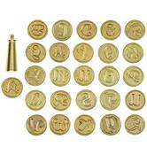 Alphabet Wax Seal Kit
