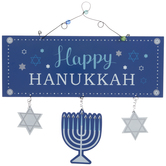 Happy Hanukkah Hanging Metal Wall Decor