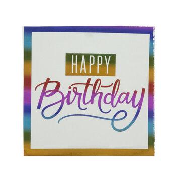 Rainbow Foil Happy Birthday Napkins - Small