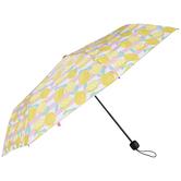 Pink Striped Lemon Umbrella
