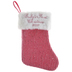 Baby's First Christmas 2020 Stocking