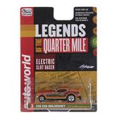 Legends Of The Quarter Mile Electric Slot Racer