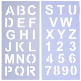 "Basic Block Uppercase Alphabet Stencils - 2"""