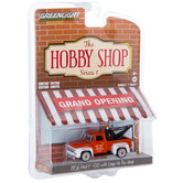 Hobby Shop Die Cast Car