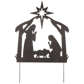 Rust Nativity Scene Metal Garden Stake