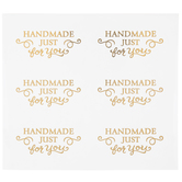 Gold Handmade Just For You Baking Seals