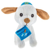 Hanukkah Dog Plush