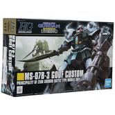 MS-07B-3 Gouf Custom Model Kit