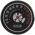Speedometer Knob