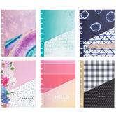Watercolor Planner Folders