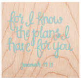 Jeremiah 29:11 Rubber Stamp