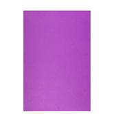"""Purple Foam Sheet - 12"""" x 18"""" x 2mm"""