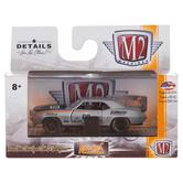 M2 Auto-Thentics & Auto Dream Model Car