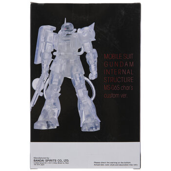 MS-06S Char's Zaku II Gundam