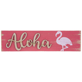Aloha Flamingo Wood Decor