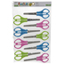Children's Scissors - 5 1/4