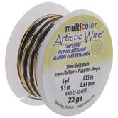 Metallic & Black Artistic Wire - 22 Gauge