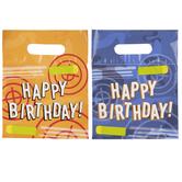 Happy Birthday Bullseye Zipper Treat Bags