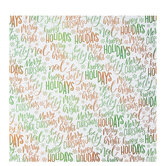 Red & Green Merry Christmas Gift Wrap