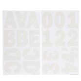 Cream Franklin Uppercase Alphabet Stickers