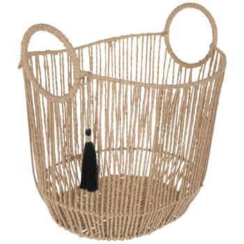 Beige Woven Basket