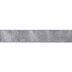 Silver Glitterati Ribbon - 1 1/2