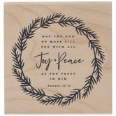 Romans 15:13 Rubber Stamp
