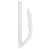 White Circular Monogram Iron-On Right Letter U - 1 3/4""