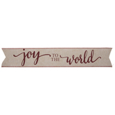 Joy To The World Banner
