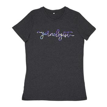 Yarnologist Adult T-Shirt