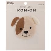 Brown Dog Puffy Iron-On Applique