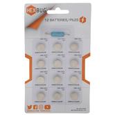 Hexbug Power Button Cell Batteries - LR44/AG13