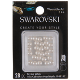 Swarovski Pearl White Hot Fix Cabochan Pearls