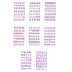 Pink Holographic Sparkle Handwritten Alphabet Stickers