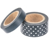 Gray Solid & Polka Dot Washi Tape