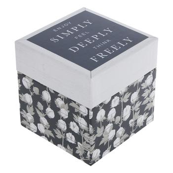 Navy & White Cotton Square Box - Small