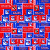 NHL New York Rangers Block Cotton Fabric