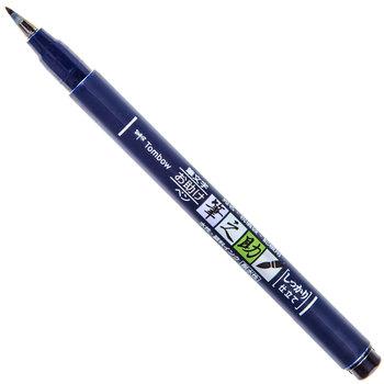 Fudenosuke Calligraphy Brush Pens - 2 Piece Set
