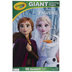 Crayola Frozen 2 Giant Coloring Pages