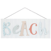Beach Corrugated Metal Wall Decor