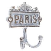 Paris Double Metal Wall Hook