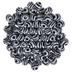 Zebra Print Round Beads