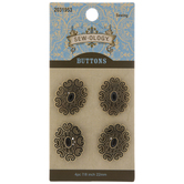Gold Ornate Shank Buttons - 22mm