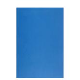 "Royal Blue Foam Sheet - 12"" x 18"" x 2mm"
