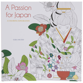 A Passion For Japan Coloring Book