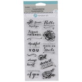 Hello Beautiful Clear Stamps